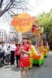 Aduanas populares de China:   Foto de archivo