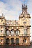 Aduanas que construyen en el puerto de Barcelona, fachada Foto de archivo libre de regalías
