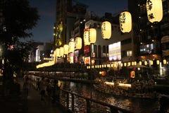 Aduanas tradicionales que celebran historia en Osaka, Japón fotografía de archivo