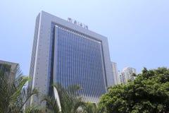 Aduanas y edificio del departamento de impuesto sobre artículos de comercio interior Fotos de archivo