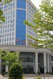 Aduanas y edificio del departamento de impuesto sobre artículos de comercio interior en el distrito del haicang Imagen de archivo libre de regalías