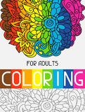 Adult coloring book design for cover. Illustration Royalty Free Stock Image
