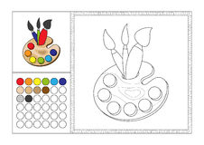 Adult coloring book page colored template, decorative frame and color swatch. Adult coloring book page with colored template, decorative frame and color swatch royalty free illustration