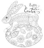 Adult coloring book,page a cute Easter rabbit on the egg for relaxing.Zen art style illustration. An Easter rabbit on the egg with ornaments for adult and vector illustration