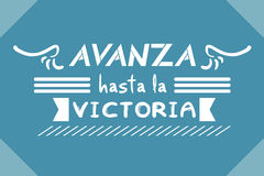 Advance to victory message in spanish language Royalty Free Stock Images