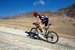 Adventure mountain bike cross-country marathon Royalty Free Stock Photography