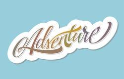 adventurousness Литерность вектора иллюстрация штока