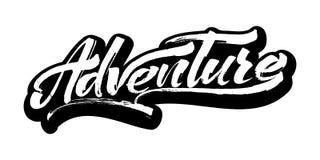 adventurousness Современная литерность руки каллиграфии для печати Serigraphy Стоковое Изображение RF