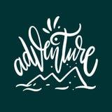 adventurousness r Изолированный на зеленой предпосылке иллюстрация штока