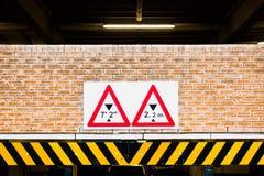 Advertencia de la altura Imagen de archivo libre de regalías