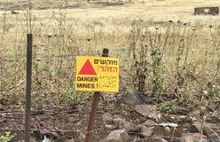 Advertencia de la muestra de las minas Foto de archivo libre de regalías