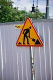 Advertencia de la muestra para la construcción Fotografía de archivo libre de regalías