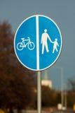 Advertencia de la señal de tráfico Foto de archivo libre de regalías