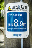 Advertencia del tsunami fotografía de archivo libre de regalías