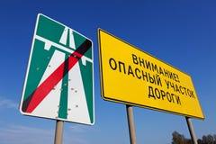 ¡Advertencia! Una sección peligrosa del camino Foto de archivo