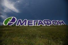Advertisement cellular company on the mountain in Gelendzhik. Krasnodar region. Russia. 22.05.2016. stock images