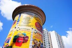 Advertisement cylinder Stock Photos