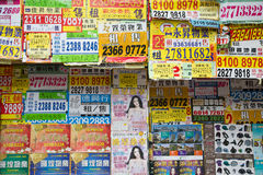 Advertisements on the wall of Hong Kong Royalty Free Stock Image