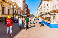 Advertising in Arbat street of Moscow. Russia, on Monday, July 14, 2014. Vakhtangov Theatre and fountain Turandot in Arbat street of Moscow, Russia, on Sunday Stock Photography