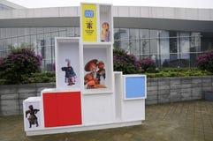 Advertising box(21st UNIMA) Royalty Free Stock Photo