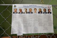 Advertising poster with candidates. Russian presidential electio Stock Image