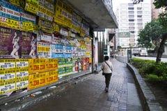 Advertising Posters, Hong Kong stock images