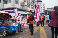Advertising promotions in the open market. Advertising promotion, in the open market, the concept of publicity to go home to eat. In Shenzhen, china royalty free stock photography