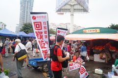 Advertising promotions in the open market. Advertising promotion, in the open market, the concept of publicity to go home to eat. In Shenzhen, china stock photo