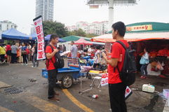 Advertising promotions in the open market. Advertising promotion, in the open market, the concept of publicity to go home to eat. In Shenzhen, china stock images