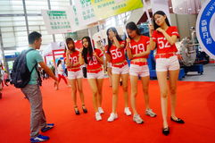 Advertising sales promotion in Shenzhen Convention and Exhibition Center Stock Image