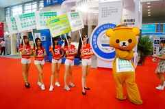 Advertising sales promotion in Shenzhen Convention and Exhibition Center Stock Images