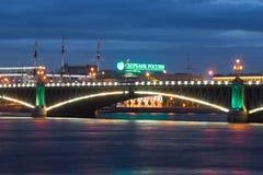 Advertising of the Savings Bank of Russia over the Trinity bridge in june night. Saint Petersburg Royalty Free Stock Image