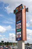 The advertising tower of MEGA trade center in Khimki city, Moscow Region. Stock Photos