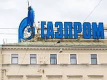 The advertisment of Gazprom Royalty Free Stock Photo