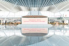 advertizingbräde i baiyunflygplats Royaltyfria Bilder