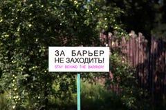 Advirtiendo o prohibiendo etiquetas. Parque zoológico de Moscú, Rusia Foto de archivo libre de regalías