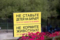 Advirtiendo o prohibiendo etiquetas. Parque zoológico de Moscú, Rusia Imágenes de archivo libres de regalías