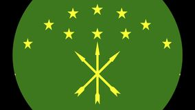Adygea Flag Transition 4K. Smooth and Elegant flag animation with alpha matte. Great 2D look that is perfect for any kind of videos dealing with a world view royalty free illustration