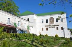 Adygea, pueblo de Pobeda, Mihaylo-Afonskaya abandona (el monasterio) Fotografía de archivo libre de regalías