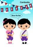 AEC-Камбоджа иллюстрация штока