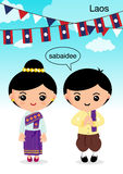 AEC Лаос бесплатная иллюстрация