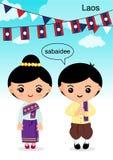 AEC Laos royalty-vrije illustratie