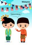 AEC Malaysia vektor illustrationer