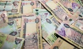 Aed-Dirhams royaltyfria bilder