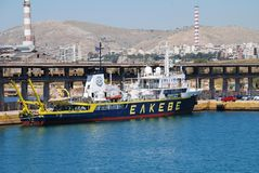 Aegaeo research vessel, Athens Stock Photos