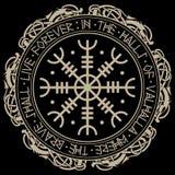 Aegishjalmur, barre de barre de crainte de la terreur, barres magiques islandaises avec les runes scandinaves et dragons illustration libre de droits