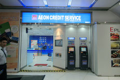 Aeon credit service shop in hong kong Stock Images