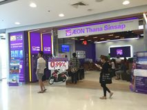 Aeon Ghana Singapore Bank PUBLIC COMPANY VON THAILAND Stockbilder