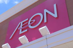 AEON Retail store company Japan Stock Image