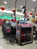 AEON supermarket Stock Photos